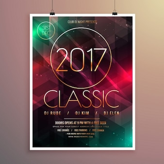 2017 nouvelle année flyer template d'événement de fête avec des lumières colorées fond