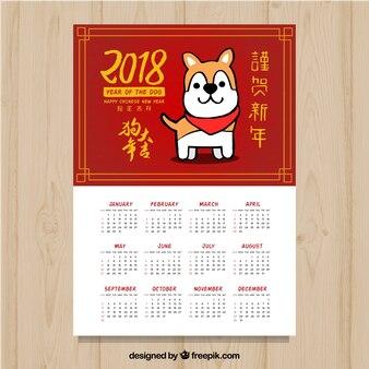2018 calendrier du nouvel an chinois
