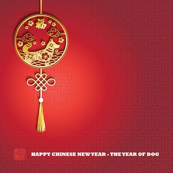 2018 carte de voeux de nouvel an chinois, conception d'affiche ou d'invitation avec papier découpé sakura flo