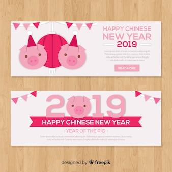 2019 bannières en ligne pour le nouvel an chinois