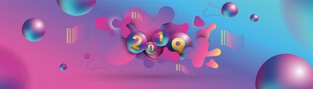 2019 bonne année avec des sphères de fluide dynamique et des boules de noël