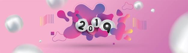 2019 bonne année avec des sphères de liquide dynamique