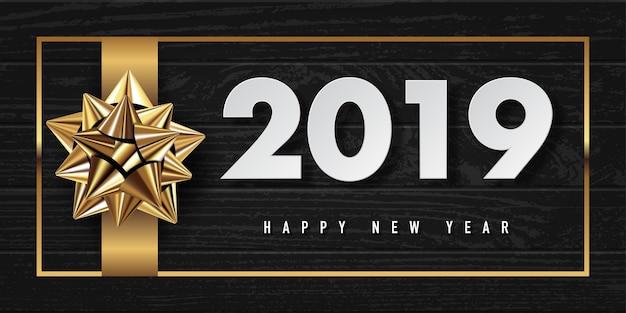 2019 bonne année vecteur carte de voeux et conception de l'affiche avec ruban d'or et étoile.