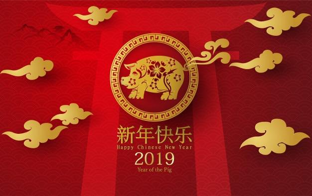 2019 joyeux nouvel an chinois des cochons