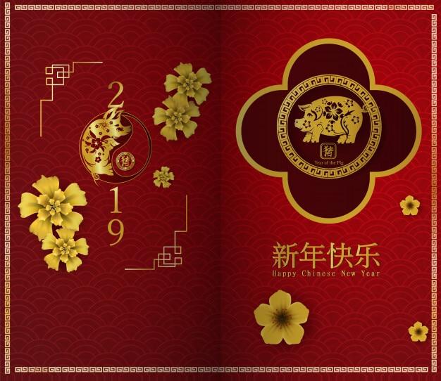 2019 joyeux nouvel an chinois des personnages de cochons