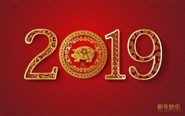 2019 joyeux nouvel an chinois