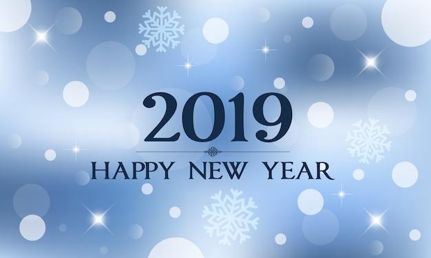 2019 lettrage de bonne année.