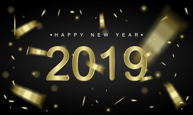 2019 modèle de carte de voeux de bonne année