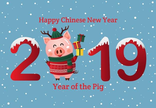 2019 nouvel an chinois du cochon. carte de voeux de noel