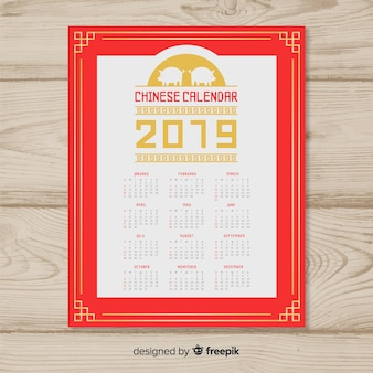 2019 nouvel an chinois