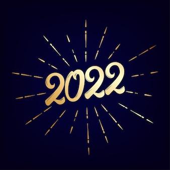 202 bonne année. texte de lettrage vintage pour happy new year ou joyeux noël. fond de vacances avec nombre de bokeh doré 2022. illustration vectorielle sombre