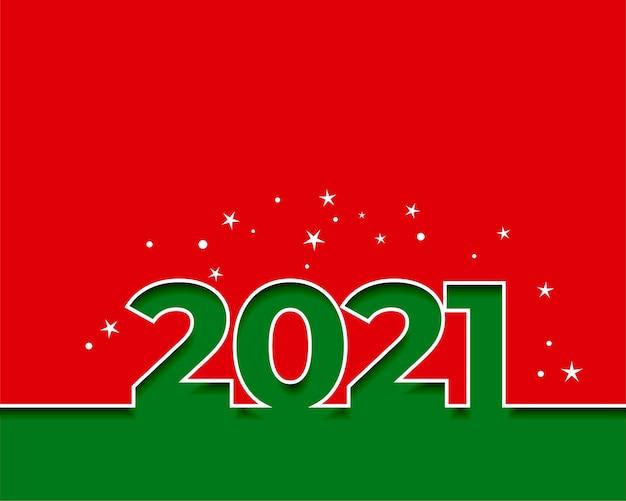 2021 bonne année fond rouge et vert