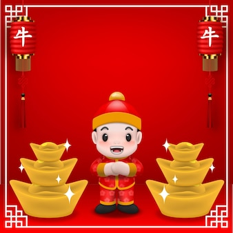 2021 joyeux nouvel an chinois, dessin animé garçon chinois