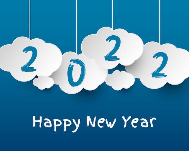 2022 bonne année. nombres de style 3d. nombres linéaires vectoriels. conception de cartes de voeux. illustration vectorielle. vecteur libre.