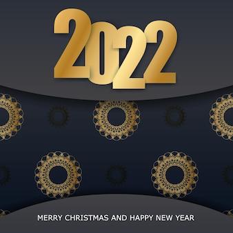 2022 joyeux noël carte de voeux noire avec motif or abstrait