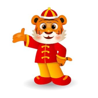 2022 Nouvel An Chinois, Tigre De Dessin Animé Mignon En Salutation De Costume Chinois. Vecteur Vecteur Premium