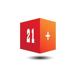 21+ box logo template design