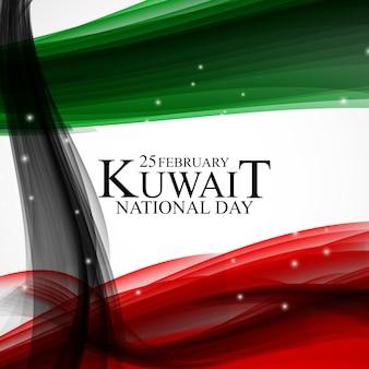25 février fête nationale du koweït