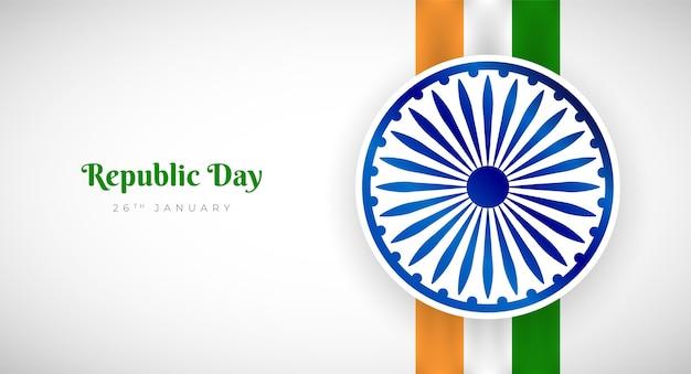 26 Janvier Conception De Voeux Pour Le Jour De La République Indienne Vecteur Premium