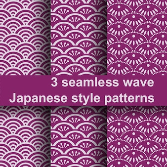 3 modèle de style japonais de vague sans soudure.
