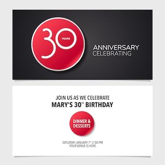 30 ans anniversaire carte d'invitation vector illustration