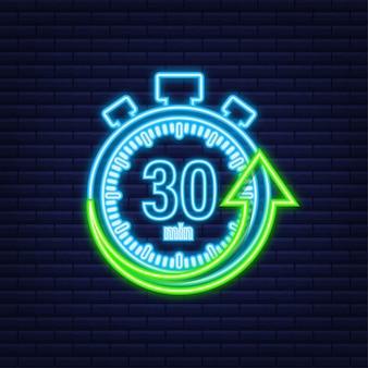 Les 30 minutes, icône de néon de vecteur de chronomètre. icône du chronomètre dans un style plat, minuterie sur fond de couleur. illustration vectorielle.