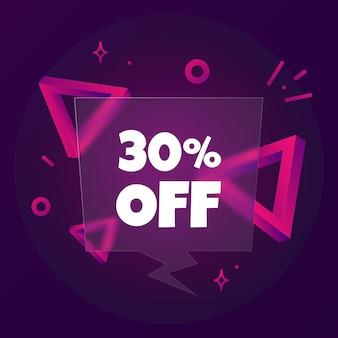 30 pour cent de réduction. bannière de bulle de dialogue avec 30 pour cent de réduction sur le texte. style de glassmorphisme. pour les affaires, le marketing et la publicité. vecteur sur fond isolé. eps 10.