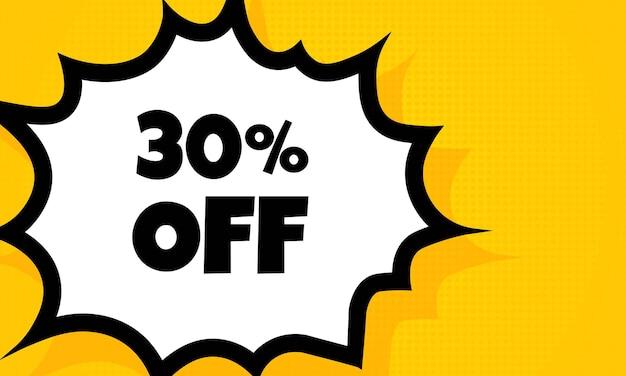 30 pour cent de réduction sur la bannière de bulle de dialogue. style comique rétro pop art. pour les affaires, le marketing et la publicité. vecteur sur fond isolé. eps 10.
