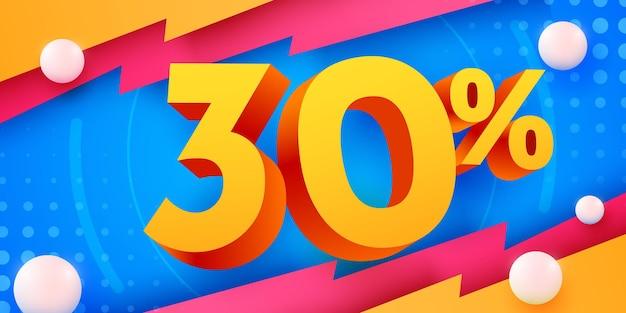 30 pour cent de réduction sur la bannière de vente créative