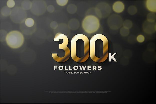 300 000 abonnés avec des nombres dorés tronqués
