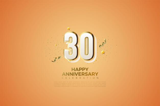30e anniversaire fond avec illustration double couche or et blanc