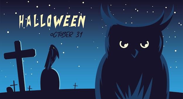 31 octobre halloween avec fond de nuit et conception d'illustration de hibou