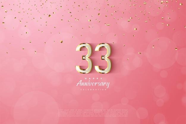 33e anniversaire avec bordure en chiffres dorés