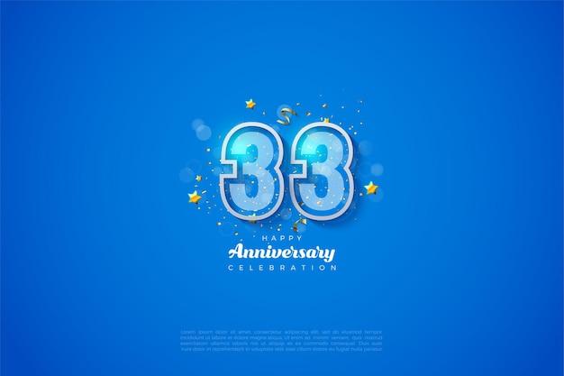 33e anniversaire avec deux frontières numériques
