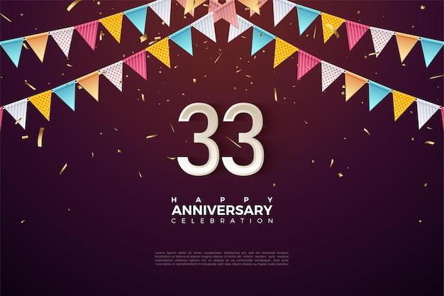 33e Anniversaire Avec Illustration De Drapeau Coloré Vecteur Premium