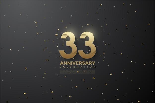 33e anniversaire avec des numéros à motifs