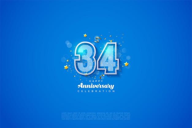 34e anniversaire avec des chiffres à double bordure