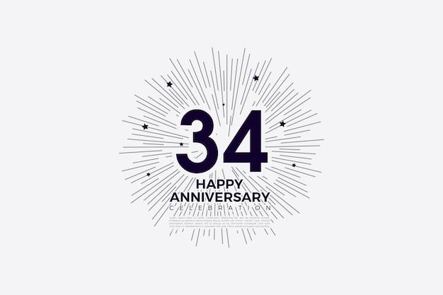 34e anniversaire avec des chiffres en noir sur blanc