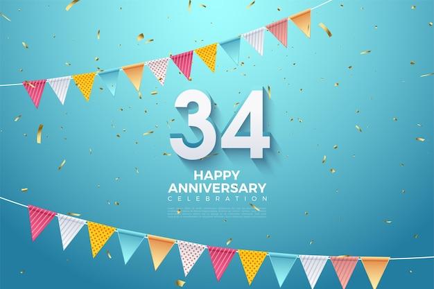 34e anniversaire avec des nombres 3d et des drapeaux colorés