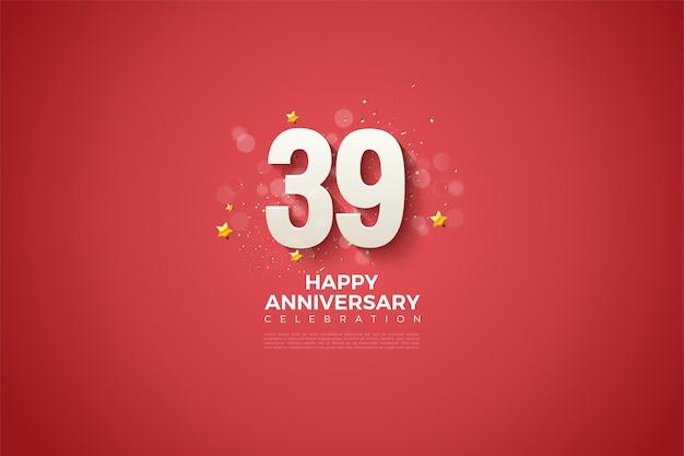 39e anniversaire avec un design simple et épuré