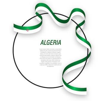 3d algérie avec drapeau national.
