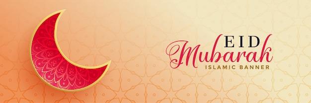3d conception de lune eid mubarak décoratif
