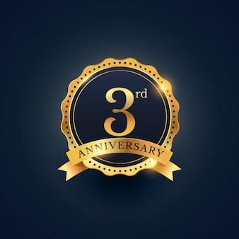 3ème étiquette de badge célébration anniversaire en couleur dorée