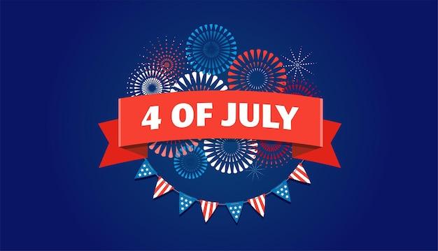 4 juillet carte de voeux pour la fête de l'indépendance américaine