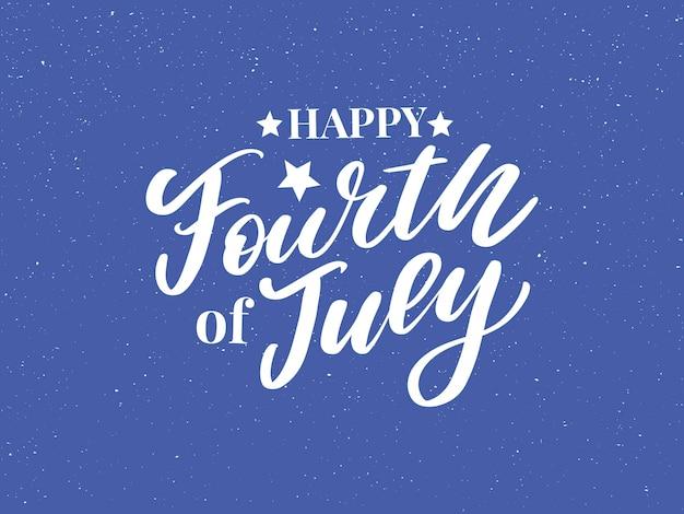4 juillet design élégant de la fête de l'indépendance américaine le 4 juillet