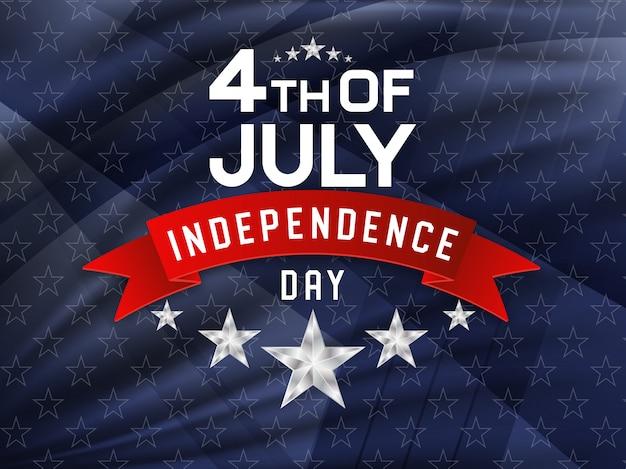 4 juillet, fête de l'indépendance américaine