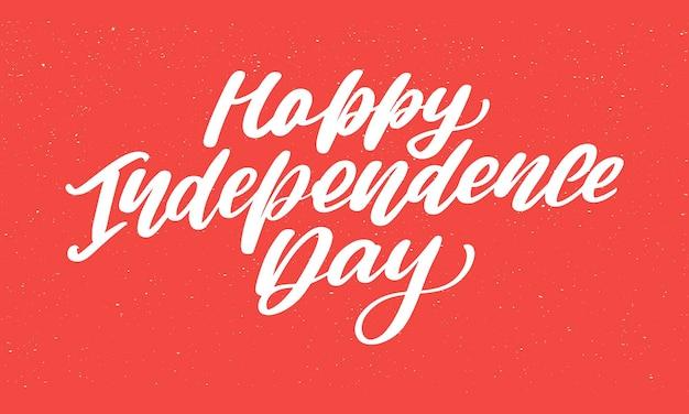 4 juillet fond de lettrage de la fête de l'indépendance