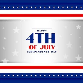4 juillet fond patriotique de la fête de l'indépendance américaine