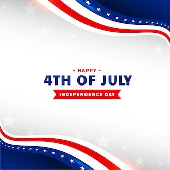 4 juillet joyeux jour de l'indépendance fond de vacances