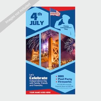 Le 4 juillet, modèle d'invitation pour le jour de l'indépendance des états-unis avec barbecue, fête au bord de la piscine et attraction de feux d'artifice